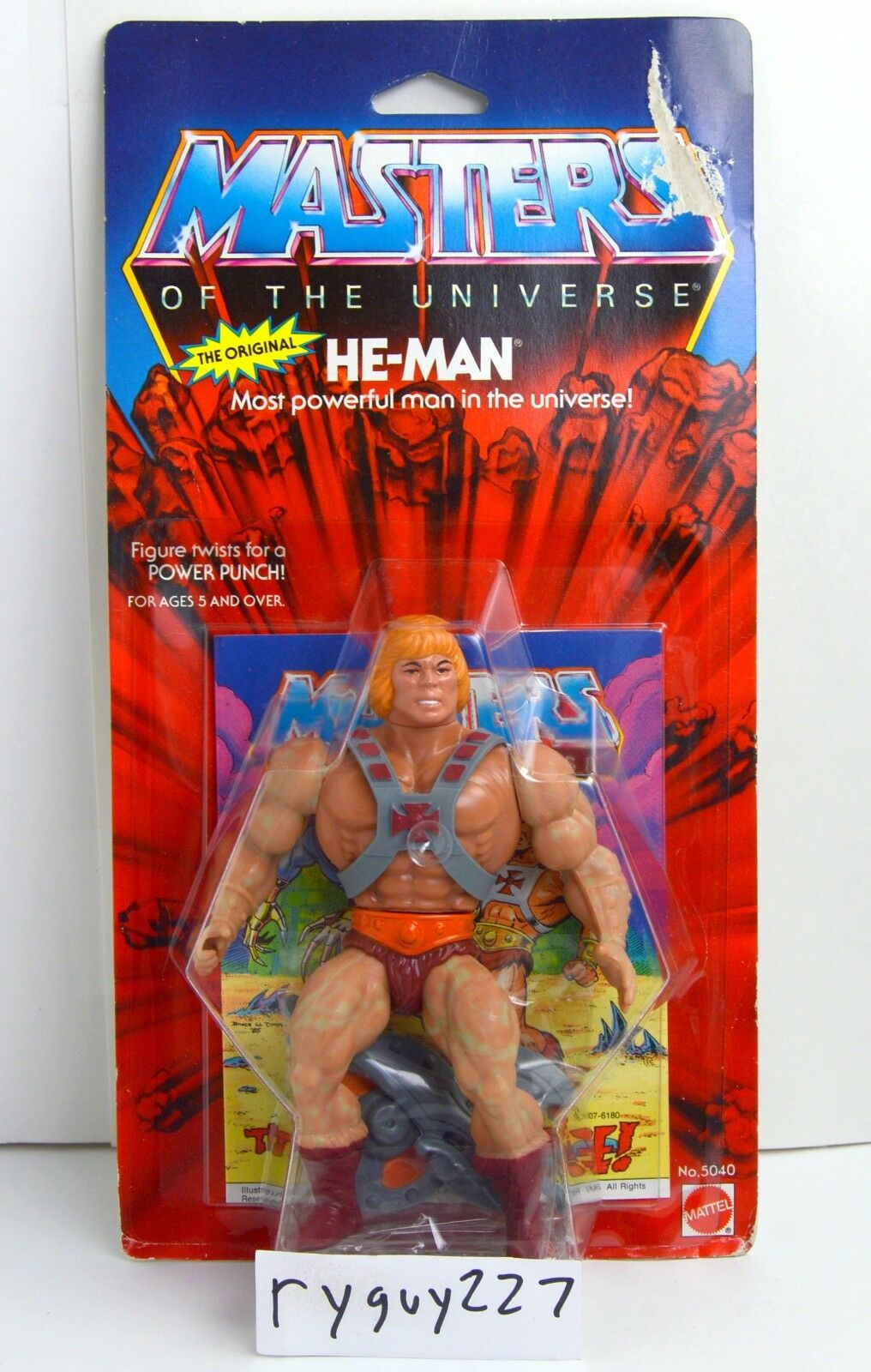 MOTU, He-Man, Hard Head Malaysia, Masters of the Universe, MOC, carded, figure