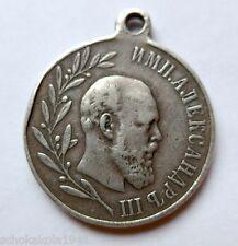 Russland Medaille auf der Herrschaft von Alexander III