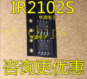 10pcs IR2102 IR2102S SOP-8 #K1995