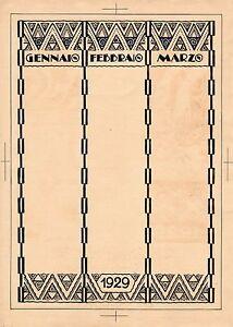 Calendario 1929.Dettagli Su Tavola Disegno Originale Bozzetto Per Calendario 1929