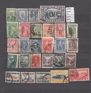 STAMPS LOT  GREECE USED (L24588)