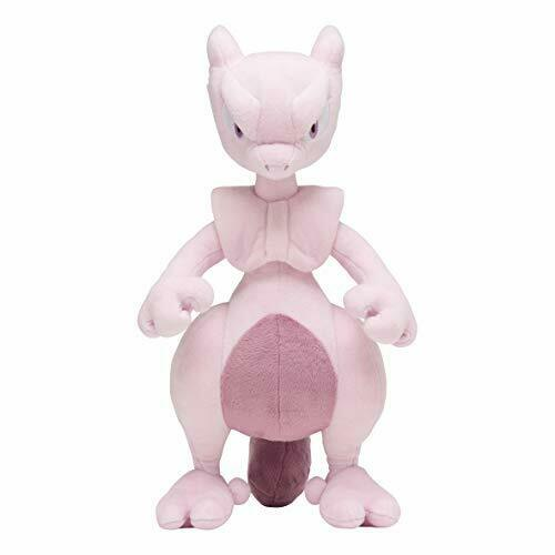 compra limitada Peluche De Pokemon Center Center Center  Mewtwo, 15 pulgadas  estilo clásico