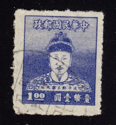 CHINA SCOTT# 1020 USED