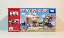 TOMICA TOWN SERIES SEVEN ELEVEN