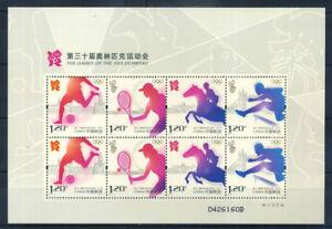 Cina-2012-Foglietto-100-Sport