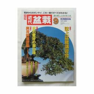 Modern-bonsai-2002-09-May-issue-magazine