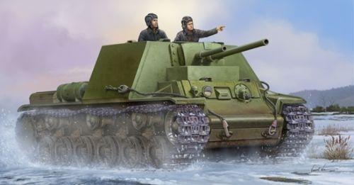Trumpeter Soviet KV-7 Mod 1941 Tank Russian Tank 1 3 5 Kit Kit 09503