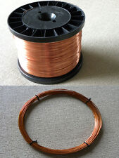 2mm ENAMELLED COPPER WIRE - 5m (16ft) | ANTENNA WIRE
