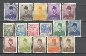 Objectif S9888 - Indonesia - Emissioni 1951/53 Differenti - Vedi Foto