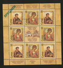 """SERBIA-MIN. SHEET-JOINT ISSUE Serbia-Russia-ICONS-IMPERFORATED """"SPECIMEN""""-2010."""