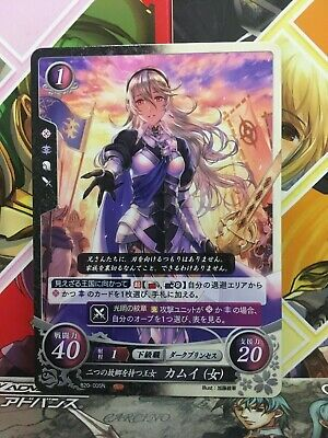Corrin B02-051SR Fire Emblem 0 Cipher Booster 2 Mint FE If Fates Heroes