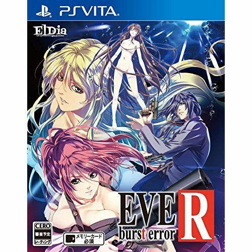 Very Good PS Vita EVE Burst error R Import Japan