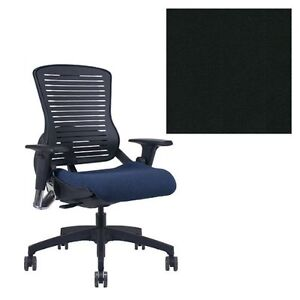 Image Is Loading Office Master OM5 Black Frame Ergonomic Modern Stylish