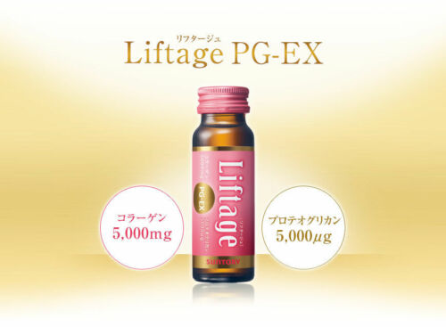 2 Boxes DHL Ship -New Suntory Liftage PG-EX Collagen x Proteoglycan Supplements