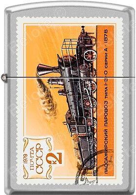 Zippo USSR CCCP 1979 2k Soviet Russian Postage Stamp Orange Train Satin Chrome