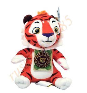 Tig Tig and Leo Soft toy with a bite 17 cm. Teague Tig i Leo