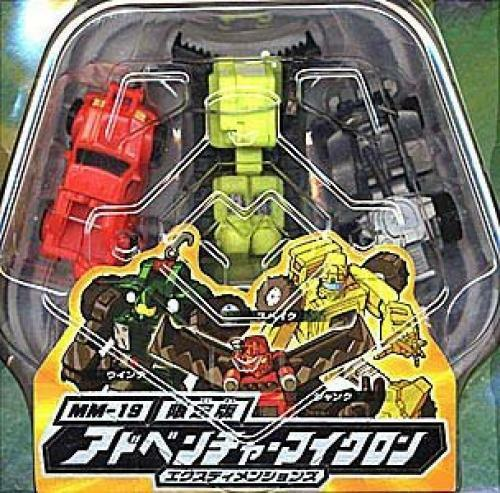 NEW Transformers Micron legend MM-19 Limited Adventure Micron ex Dimensions F S