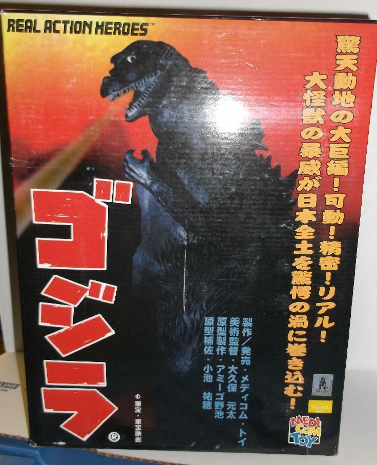 1 6 scale Medicom Combat Joe in GODZILLA suit MIB