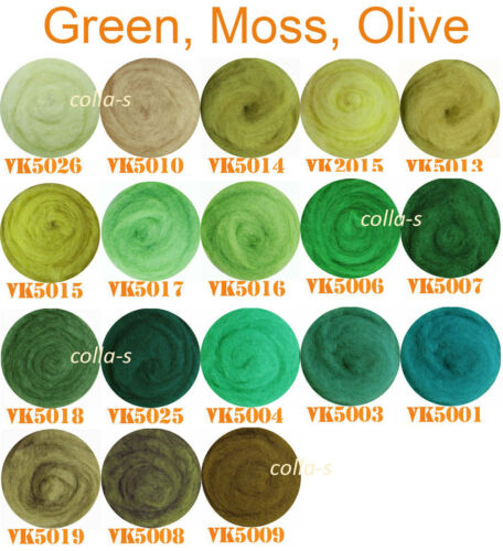 Yellow Green Beige Olive Carded Wool Felting Spinning Craft Hand Wet VK5014