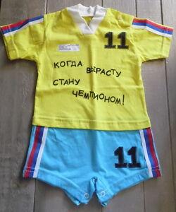 BODY-MAILLOT-BEBE-3-6-MOIS-034-QUAND-JE-SERAI-GRAND-JE-DEVIENDRAI-CHAMPION-034-RUSSIE