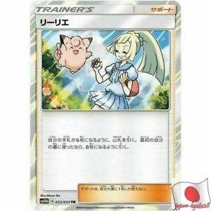 053-054-SM10B-B Pokemon Card  Japanese  Lillie  TR