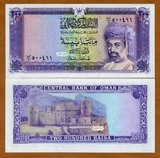 Oman, 200 Baisa, 1987, Pick 23 (23a), UNC