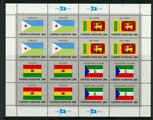 UNITED NATIONS SC# 350-3 FLAGS DJIBOUTI SRI LANKA BOLIVIA EQ GUINEA SHEET SHOWN