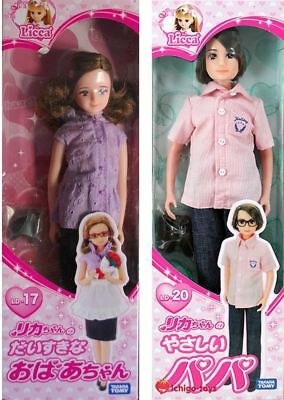 Doll 1/6 Familia Chabel Japonesa Licca Chan Papa Grandmother Family -choose One-
