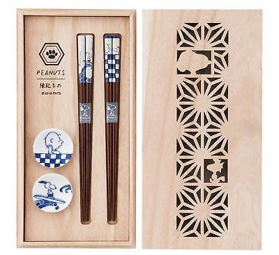 Snoopy chopstick rest 5 pairs SN170-403 Japan