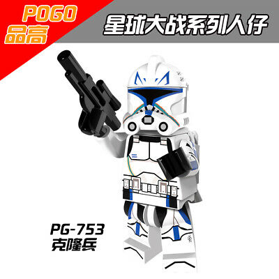 PG784 Kids Movie Gift Compatible Child New POGO #784 Weapons Custom Rare #Chen