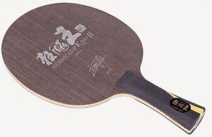 DHS-Hurricane-King-2-II-FL-Table-Tennis-Ping-Pong-Blade-Racket-Paddle-Bat