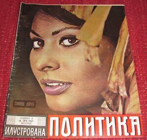 Sophia Loren ILUSTROVANA POLITIKA Yugoslavian July 1967 VERY RARE