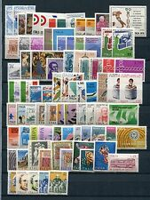 ITALY 1970-72 COMMEMORATIVE  COMPLETE YEARS 83 Stamps