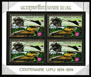 Laos-1975-UPU-SC-266G-SS-of-4-MNH-Concorde-and-Mail-Truck-Mint-Never-Hinged