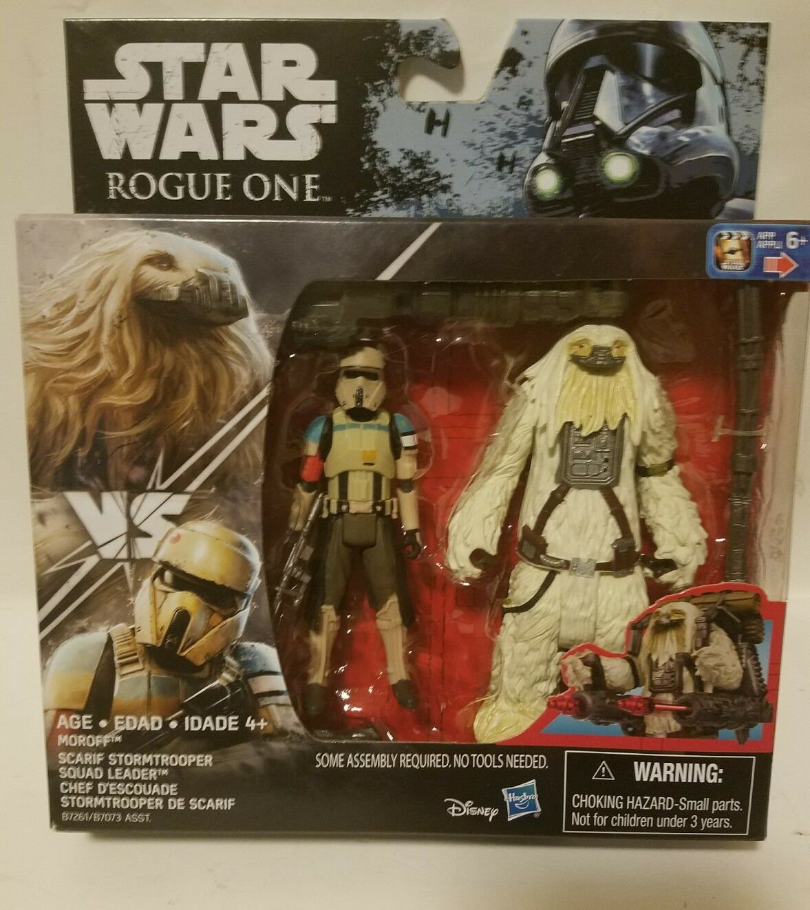 STAR WARS ROGUE ONE  SCARIF STORMTROOPER SQUAD LEADER & CHEF D'ESCOUADE
