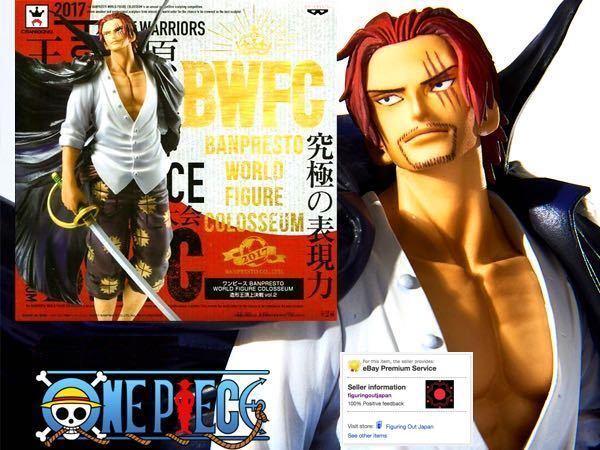 ☀ One Piece Piece Piece Shanks Banpresto World Figure Colosseum BWFC Figurine Japan ☀ c819d7