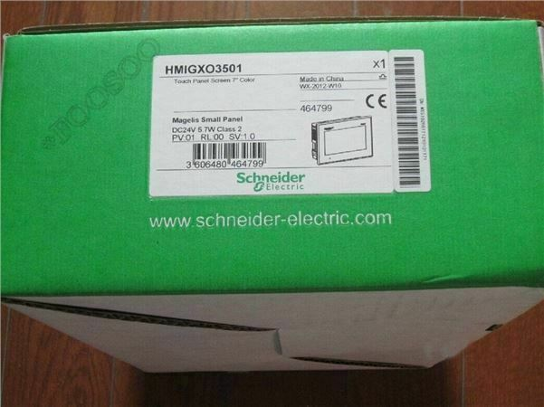 1Pcs New Schneider Touch Panel HMIGXO3501 mi