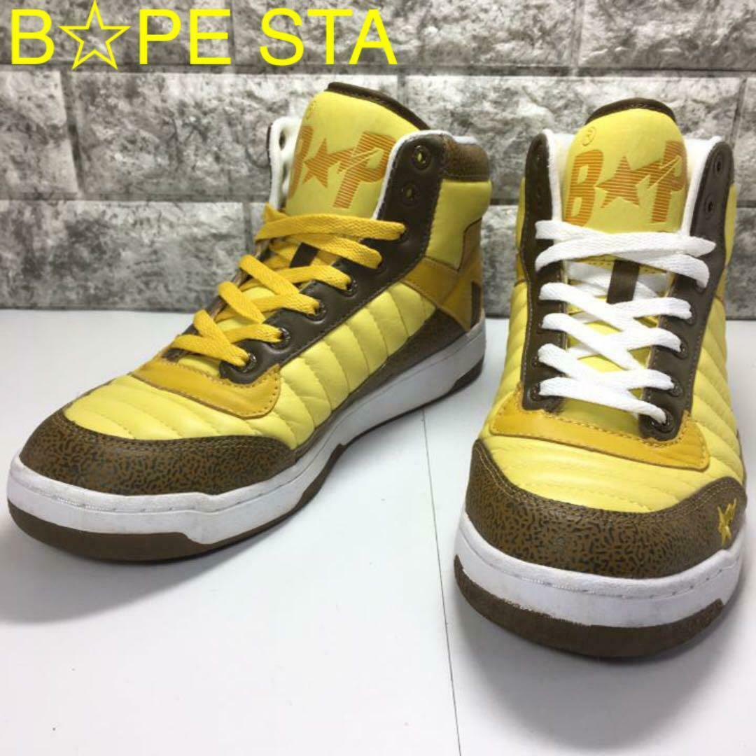 A BATHING APE Bapesta Sneaker Shoes Yellow x Brown US9.5 Used from Japan F/S