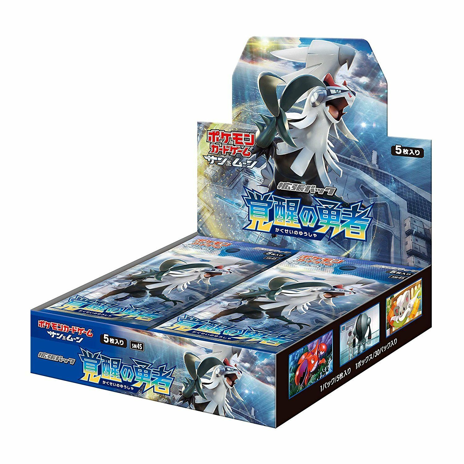 Pokemon SM4 Japanese Crimson Invasion Awakened Hereos Booster Box Sealed US SHIP