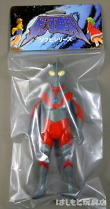 Yamanaya-Ultraman-M78-2020-Galactic-Federation-Soft-Vinyl-Sofubi-Figure