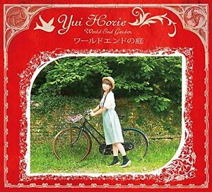 WORLD-END-NO-NIWA-RED-BOOKLET-ltd-Audio-CD-Yui-Horie