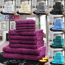 LUXURY TOWEL BALE SET 100% EGYPTIAN COTTON 10PC FACE HAND BATH BATHROOM TOWELS 9