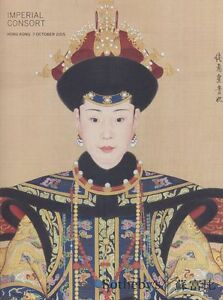 Sotheby-039-s-Hong-Kong-Chinese-Imperial-Consort-2015-HB