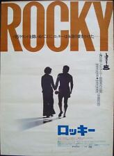 ROCKY Japanese B2 movie poster style A SYLVESTER STALLONE 1976 RARE
