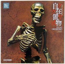 Kaiyodo Takeya Takayuki Jizai Okimono KT-005 Skeleton Iron Rust Action Figure