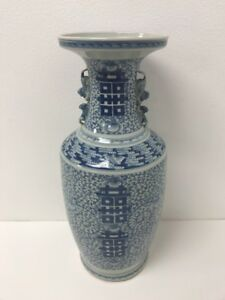 Details About Large Antique Vtg Asian Chinese Blue White Porcelain Urn Vase Double Hiness