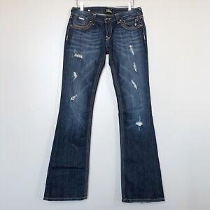 Express-Womens-Jeans-Dark-Wash-Boot-Cut-Stretch-Distressed-Detail-Stitch-8L