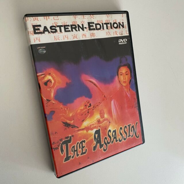 The Assassin - Eastern-Edition | DVD r12