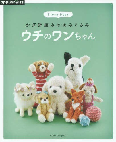43+ Easy and Awesome Amigurumi crochet Pattern ideas for This Year ... | 500x408