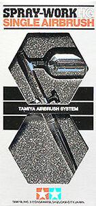 Tamiya 74519 SPRAY-WORK HG SINGLE AIR BRUSH